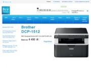 Все Техно — интернет-магазин электроники в Кушве.