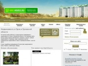 Недвижимость Орла и Орловской области. Продажа недвижимости, покупка