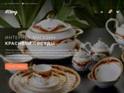 Предлагаем купить казан из чугуна. Каталог на сайте. (Россия, Нижегородская область, Нижний Новгород)