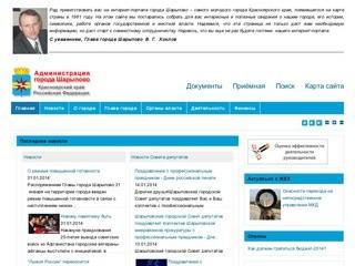 Gorodsharypovo.ru