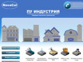 Предлагаем купить клей для паркета в Москве. Тел. 8 (495) 792-35-85. (Россия, Нижегородская область, Нижний Новгород)
