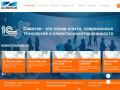 Солитон - сертифицированный партнер фирмы 1С и 1С-Рарус. (Россия, Тульская область, Тула)