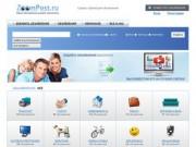 Сервис «ZoomPost.ru» - объявления Санкт-Петербурга