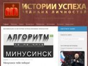 Mockvanews.ru
