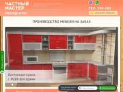 Мебель на заказ в Сургуте , шкафы-купе, кухни, гардеробные...