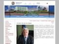 Официальный сайт Борисполя