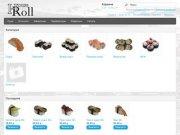 House-Roll доставка роллов на дом по городу Энгельс