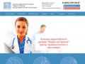Центр травматологии и ортопедии (Россия, Московская область, Москва)