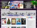 Анонс 56 - все места и мероприятия Оренбурга