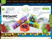 Интернет-магазин натуральной и органической косметики. Продаём оптом по всей России. (Россия, Смоленская область, Смоленск)