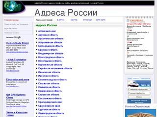 Архангельская область - на