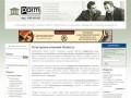 Регистрация ооо, регистрация зао, регистрация фирм, регистрация предприятий