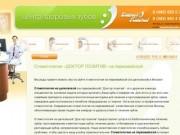 Качественная стоматология на щелковской / первомайской