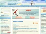 Служба занятости населения Владимирской области