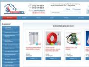 Сантехника в Екатеринбурге | интернет-магазин ИнженерПРО