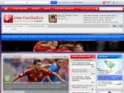 Lіve-Football.ru - Футбольный интернет-портал (новости мирового футбола, Лиги Чемпионов, Лиги Европы, трансляции матчей онлайн, фото и видео обзоры)