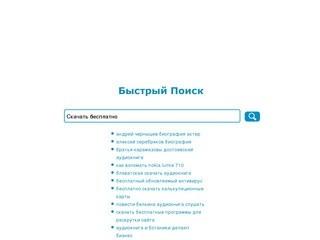 ПСКОВ - Великий город на Великой