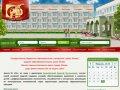 ГОУ СОШ №2001 Южного Административного округа города Москвы рада приветствовать Вас на нашем сайте!