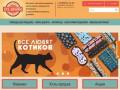 Купить подарок по низким ценам в Москве | интернет магазин ОРЗ Дизайн