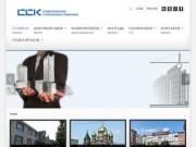 Ставропольская строительная компания