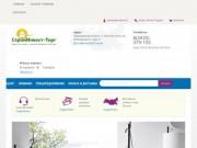 Интернет магазин сантехники СтройИнвест-Торг