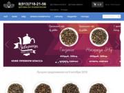 Интернет магазин чая в Новосибирске - Заварница