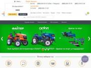 GardenShop - Интернет-магазин сельскохозяйственной и садово-парковой техники (Украина, Киевская область, Киев)