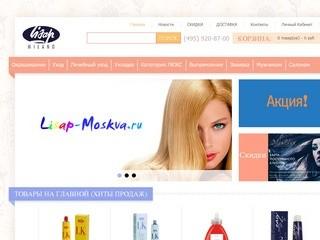 Lisap - купить по лучшей цене в интернет магазине Lisap-Москва