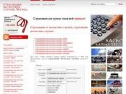 """ЗАО """"Мясоперерабатывающий комбинат """"Георгиевский"""""""