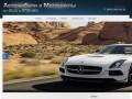 Поставка автомобилей и мотоциклов из Америки и Японии VIPMOTOCARS г.Сухум