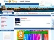 63.regyon-online.ru