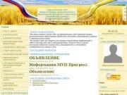 Официальный сайт муниципального образования Дубовского сельсовета
