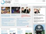 """""""Ежедневные Новости Владивостока"""" - интернет-газета"""