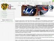 ГлавМоторс - авто, мото и спец техника с зарубежных аукционов (тел. +7 (980) 650-30-81)