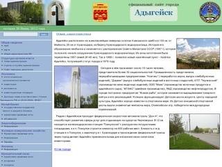Adigeisk.ru