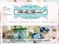 Организация свадеб в Воронеже ˜– свадебная студия Bella Bridal