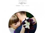 Андрей Басов- свадебный, детский и семейный фотограф г.Белгород (Россия, Белгородская область, Белгород)