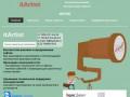 Контекстная реклама и продвижение сайтов (Россия, Оренбургская область, Оренбург)