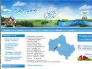 Продажа загородной недвижимости и участков земли в Подмосковье по выгодным ценам.