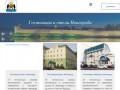 В каталоге «Гостиницы и отели Новгорода» Вы найдете описание и фото отелей и гостиниц, расположенных в этом городе. (Россия, Новгородская область, Великий Новгород)