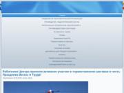 ГБОУ ДПО РК  «Крымский центр повышения квалификации специалистов со средним медицинским