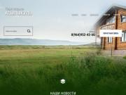 Парк отдыха Асылыкуль - арендовать коттеджи в республике Башкортостан д.Купоярово