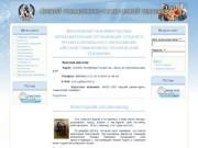 Арский гуманитарно-технический техникум   Арский гуманитарно-технический техникум