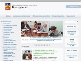 Volgodonskgorod.ru
