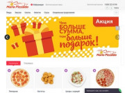 Mario Pizzaldo, доставка пиццы в Тюмени