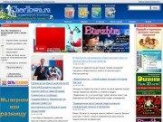 Добро пожаловать на сайт города Черемхово | CherTown.ru - портал города Черемхово