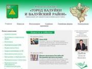 Val-adm.ru