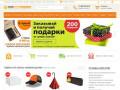 Интернет-магазин европейских товаров (Россия, Московская область, Москва)