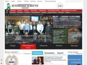 Всемирные новости Татар (Россия, Татарстан, Казань)