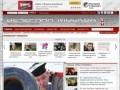 Вечерняя Москва - новости дня (vmdaily.ru)